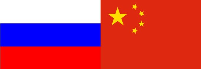 "Russia's ""Right To Be Forgotten"" and China's Right To Be Protected: New Privacy and Security Legislation"